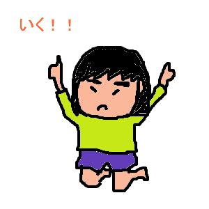 Cocolog_oekaki_2012_08_20_13_43